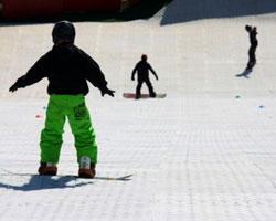 NSASC – New Snow & Sports Complex